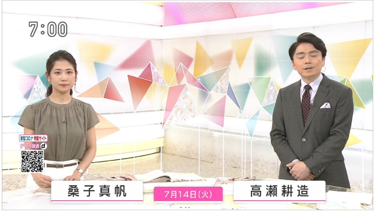 test ツイッターメディア - 桑子真帆 #桑子真帆 #NHK https://t.co/gn18ehJVjX