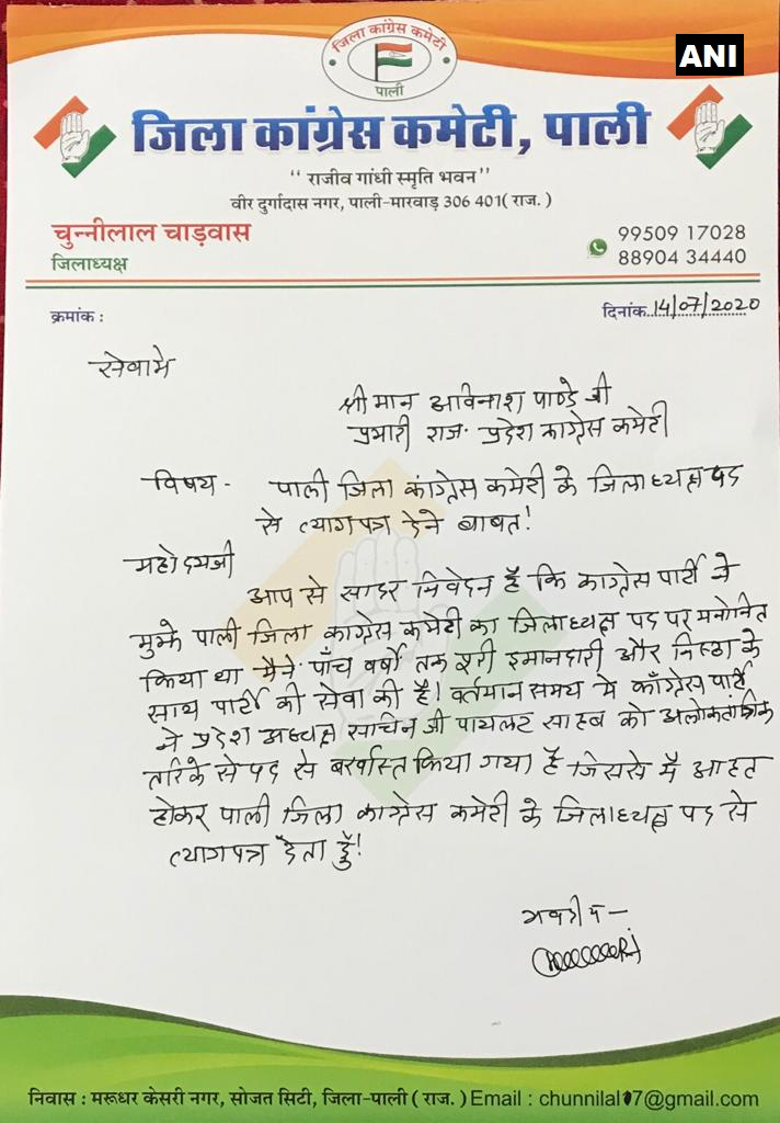"Rajasthan: Congress district president of Pali, Chunnilal Chadwas, resigns from his post, says he is ""hurt by the undemocratic removal of Sachin Pilot as state unit chief""."