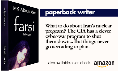 Things never go according to plan. #Espionage #AccidentalSpy #Iran #CIA #thriller #kindle Paperback: