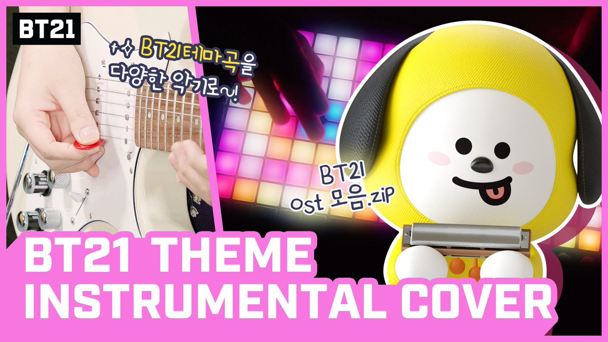 Oh we see you tapping your feet. 👀   The launchpad, electric guitar, flute, kalimba, and digital piano in full blast, as they come together to play the #BT21 #theme!   Check it out right NOW @ BT21 YouTube!  👉   #BT21_UNIVERSE #Instrumental #Cover #Music