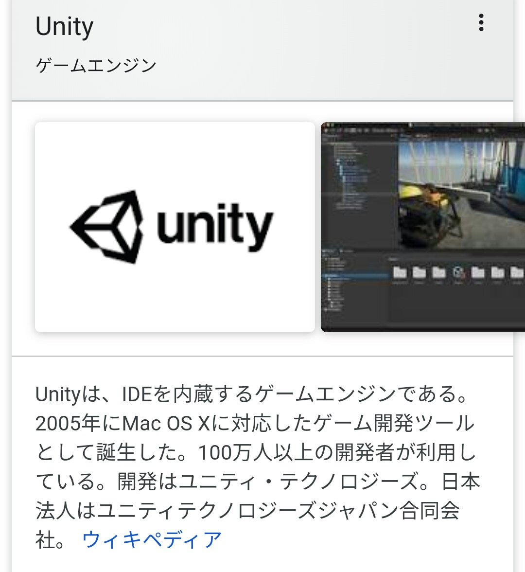 test ツイッターメディア - @Echi_usagi Unityオススメっすよ これ、ポケモンGOをゼロから丸々作れるらしいですマジで https://t.co/J0YjCJcnBV