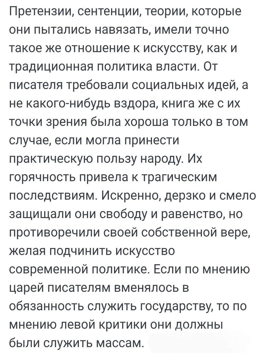 test Twitter Media - Владимир Владимирович Н. режет без ножа https://t.co/gj0JTiowDK