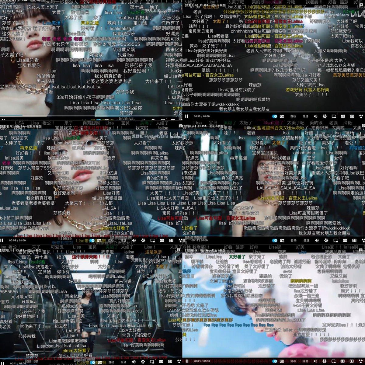ใน bilibili ความหวีดของพ่อจีนแม่จีน แทบมองไม่เห็นหน้าน้อง ตลอดทั้ง ads อ่ะ 😂   #LISAforBRAWLSTARS #LISA