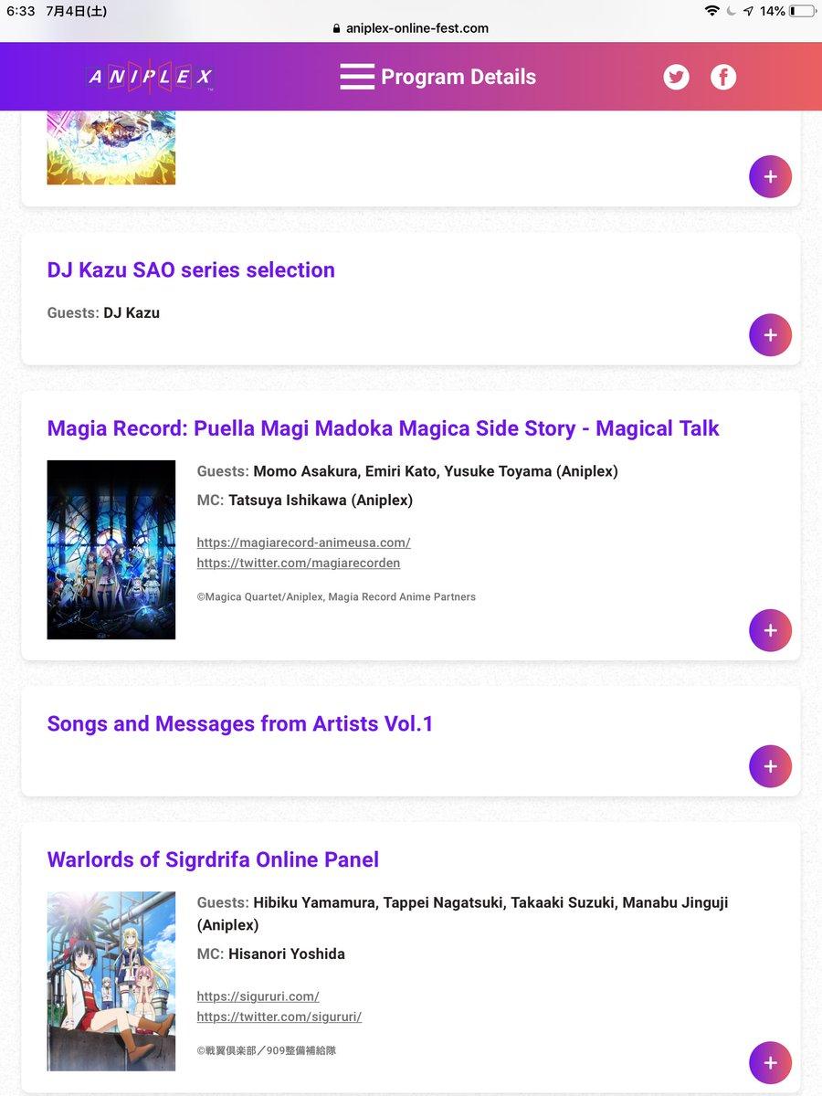 test ツイッターメディア - Aniplex Online Fest 。TrySailもマギアレコードの麻倉ももさんも出演は朝方ですね。 https://t.co/2L0vHPGXDT