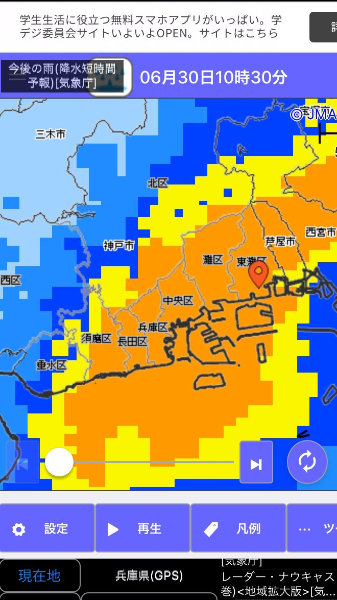 test ツイッターメディア - @sakusaku_Leg2 昨日神戸では23時に31.5mmの激しい雨が降りました。ポケモンgoの天気は雨でした。左は昨日で右は火曜日の分布です。 https://t.co/Lva7DJ3bK7