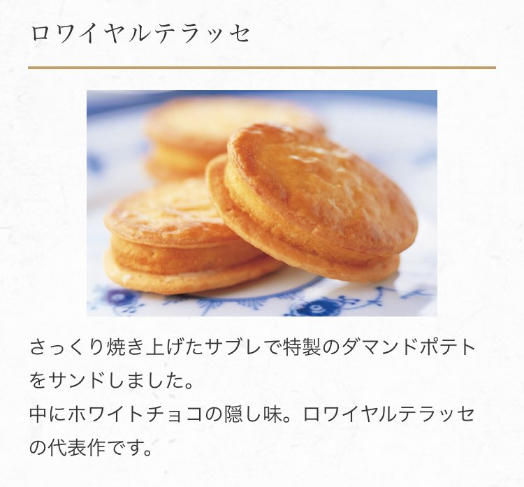test ツイッターメディア - @31368Ori 菓匠三全の洋菓子部門て感じだよね https://t.co/Kf5m76c6FT