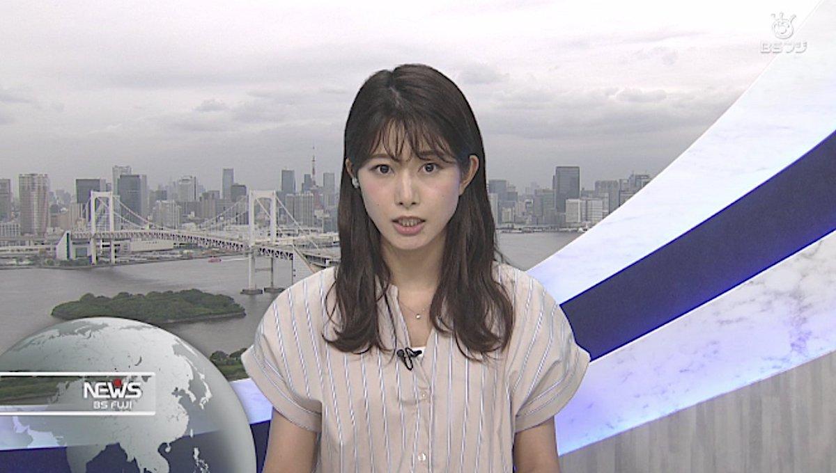 test ツイッターメディア - きのうの海老原優香さん #BSフジニュース https://t.co/qVVSfmBZWh