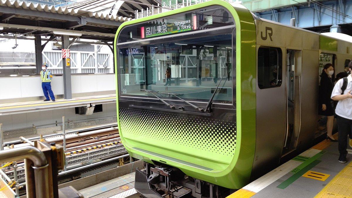 test ツイッターメディア - 工事後初めてJRの渋谷来たけどマジで貨物線のホームが隣にあってびびった() https://t.co/9Ot584DoHF