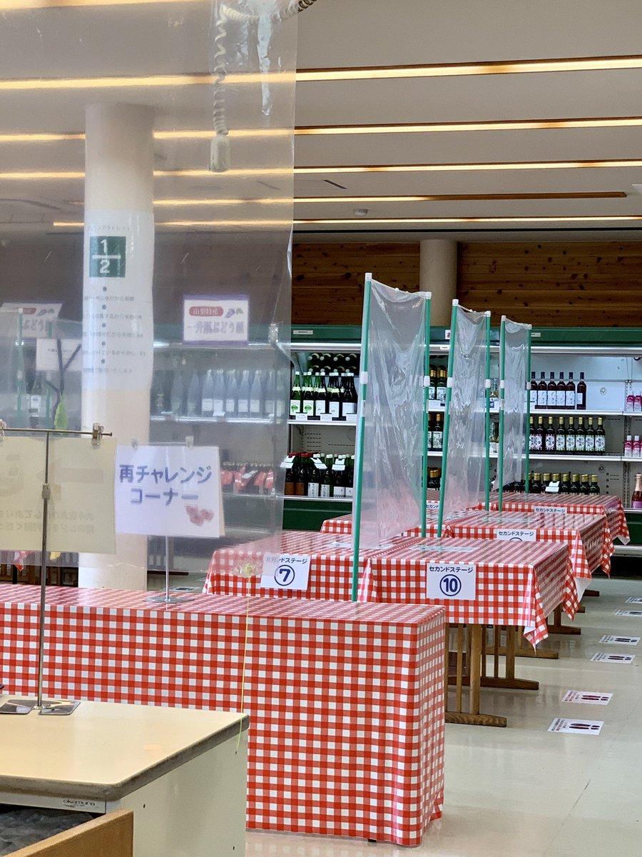 test ツイッターメディア - 道の駅富士川のあとは銀座ウエストの工場へ。ここの直売所は出来立てだからヴィクトリアも柔らかいし、詰め合わせは一割引だし、お庭はいつも美しく整えられてて気持ちが良いです♡ 隣の桔梗信玄餅では、詰め放題も蜜を防ぐように机を増やして復活してましたよ〜 https://t.co/oZ0c6WlkJX