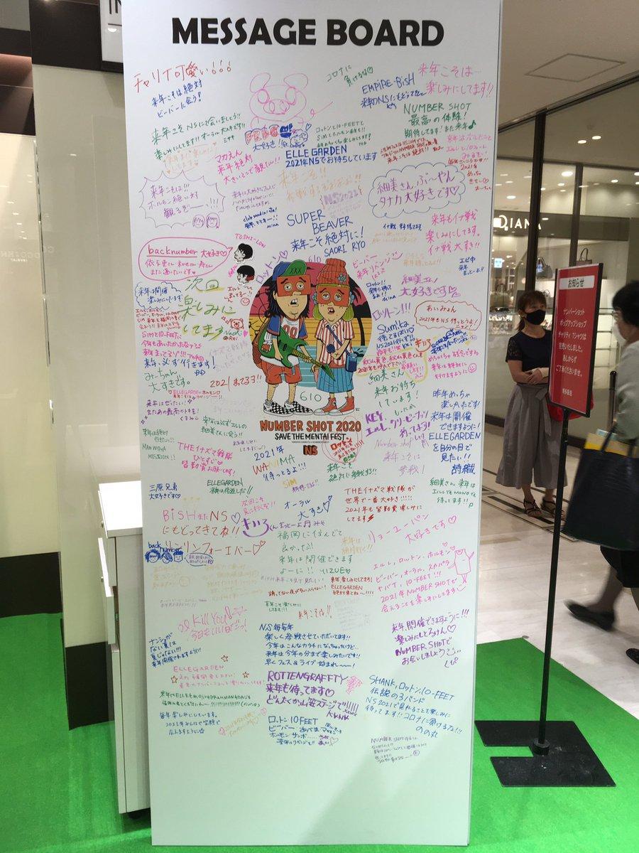 test ツイッターメディア - 博多駅の阪急百貨店でナンバーショットのイベントやってる。  スタッフさんにお声掛けていただき、久しぶりに音楽の話を少しした。  #ナンバーショット #ns https://t.co/l08LUY0hqY