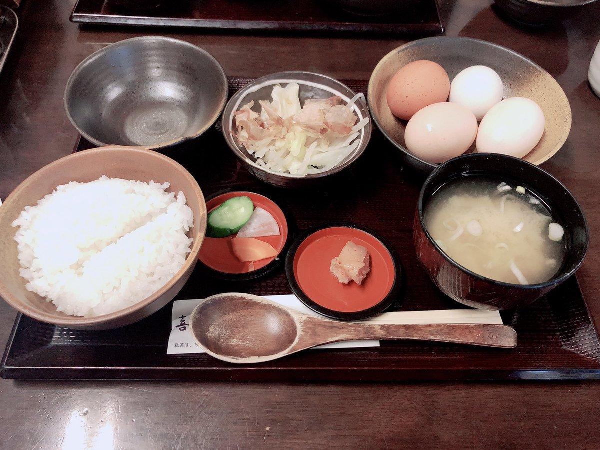 test ツイッターメディア - 日本人ならTKG🥚 子供の頃から好きですが、東京の千石にある喜三郎農場に行きました❗️  なんと卵とご飯が食べ放題です🍚  種類も豊富で柚卵が印象的 ゆずの香りするたまごなんて初めてや… https://t.co/7efOpX4T9H