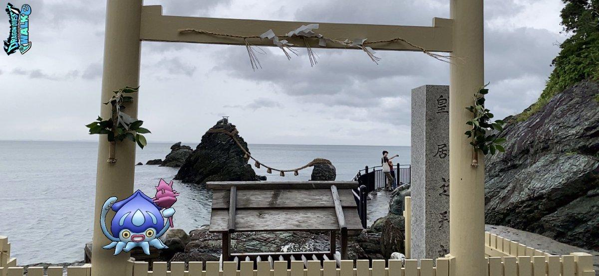 test ツイッターメディア - 志摩スペイン村と夫婦岩へ🗻🌊 5人でギガンテス倒して赤福氷で乾杯🍧 https://t.co/lZYOm7KCZ5