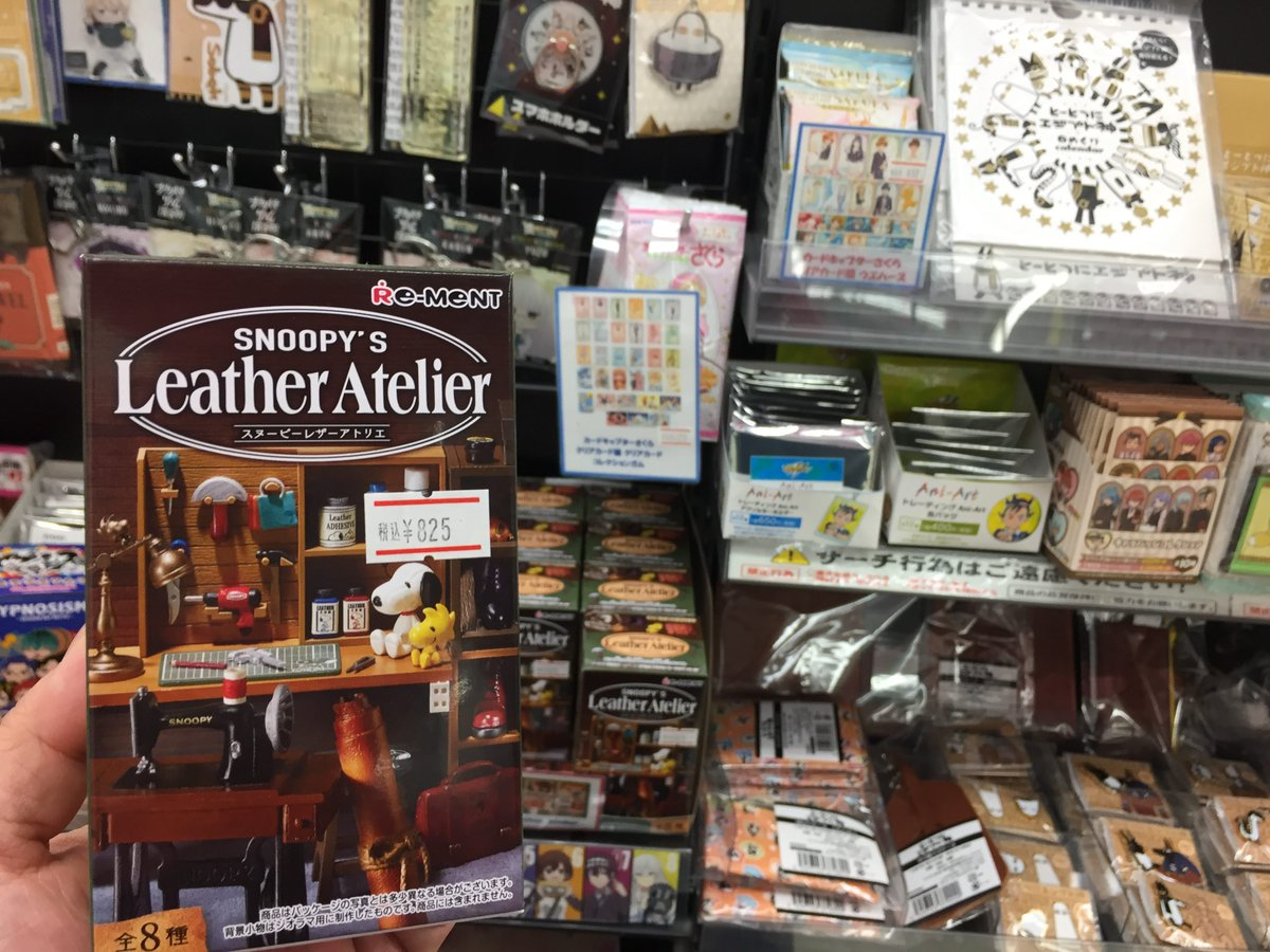 test ツイッターメディア - コスプレ(ACOS)コーナー入口付近で『SNOOPY'S Leather Atelier(#スヌーピー レザーアトリエ)』販売中ガタ!可愛いガタ~。#リーメント https://t.co/yYSzerPys0