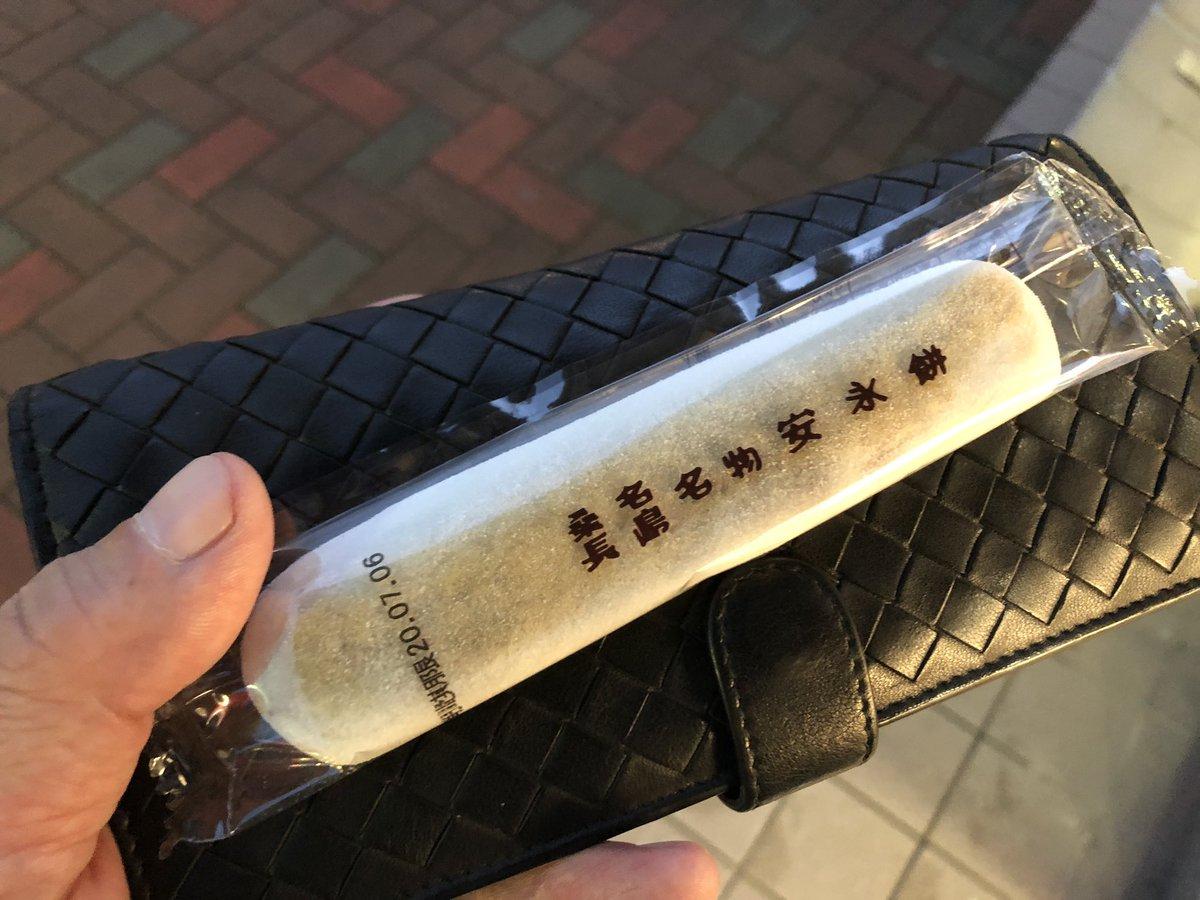 test ツイッターメディア - 定番の安永餅ひとつ買ってみた。作り立て柔らかい⤴️ https://t.co/st5BdUfqoE