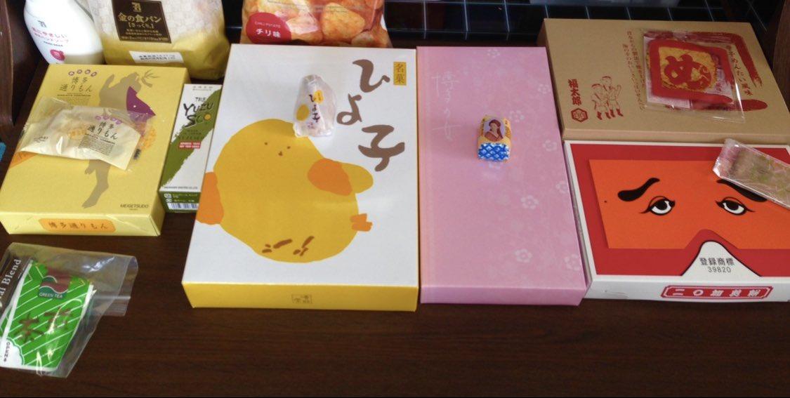 test ツイッターメディア - 通りもん 博多の女 にわかせんぺい めんべい ひよ子  福岡は美味しいお土産が多すぎる。また行きたい。 https://t.co/6hvlKuy6k4