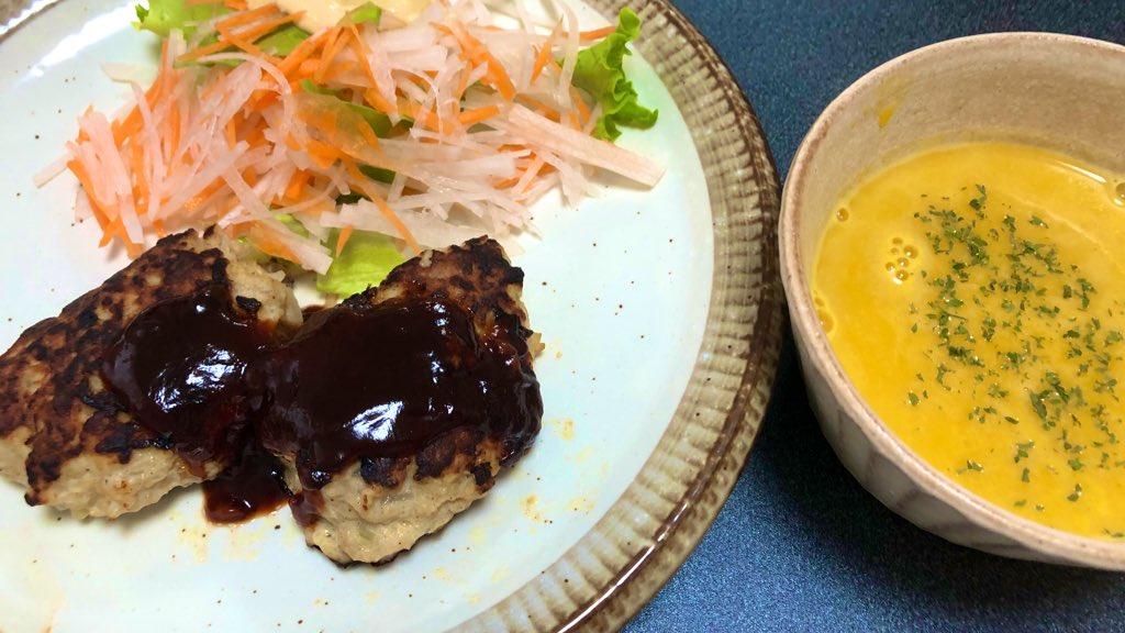 test ツイッターメディア - 7月4日晩ごはん  ・鶏ハンバーグ ・びっくりドンキー風サラダ ・かぼちゃのポタージュ ・イカの方舟(夫作) ・ごはん  久しぶりに手の込んだ料理つくれて満足✨ イカの方舟は夫の得意料理で食べる量は抑えたけどおいしかった🥰 https://t.co/ZtUOjIG0gG