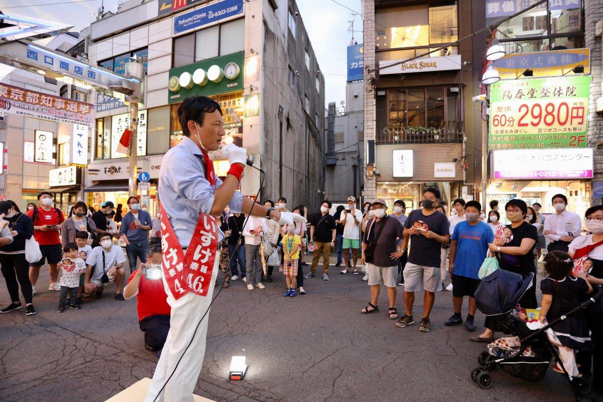 test ツイッターメディア - 「コロナを克服し、世界に冠たる東京に。一人ひとりが考え、色んな人と議論できるようにしなくてはならない。コロナをきっかけに、国民の誰もが政治と自分の生活が結びついていることを感じたはずです。関心を持ち、一票を投じる。その積み重ねで未来は明るくなるんです」#小野たいすけ https://t.co/Lit37Lq8qG