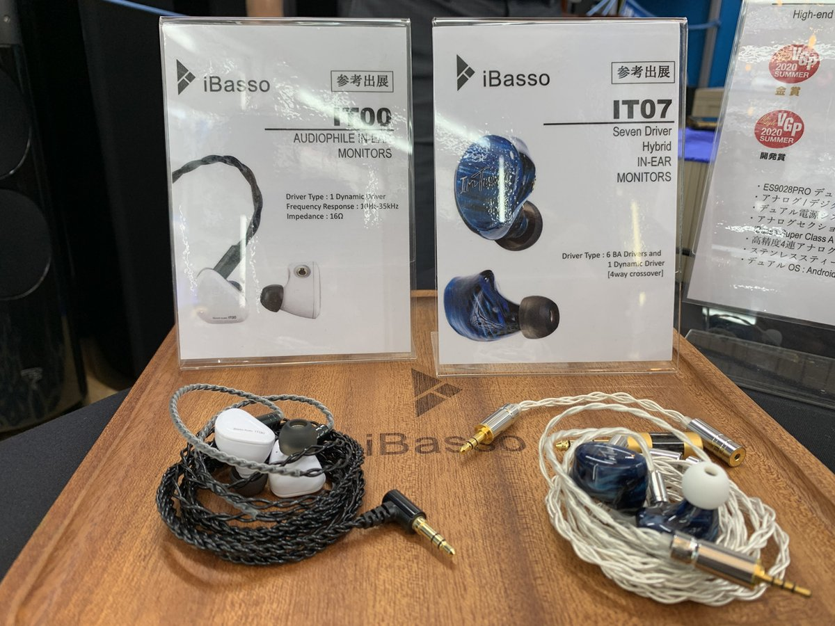 test ツイッターメディア - フジヤエービックのiBasso Audio試聴会の感想でも。IT00とIT07が気になったので試聴してきました。IT07は6BA+1DDでお値段約100k?ハイブリ多ドラにしては纏まりのある自然な音でした。IT00の方は1DDでお値段8kのコスパモデルですが、1DDにありがちな派手さは無くフラットな印象でした。 https://t.co/S3ArZYbTkc