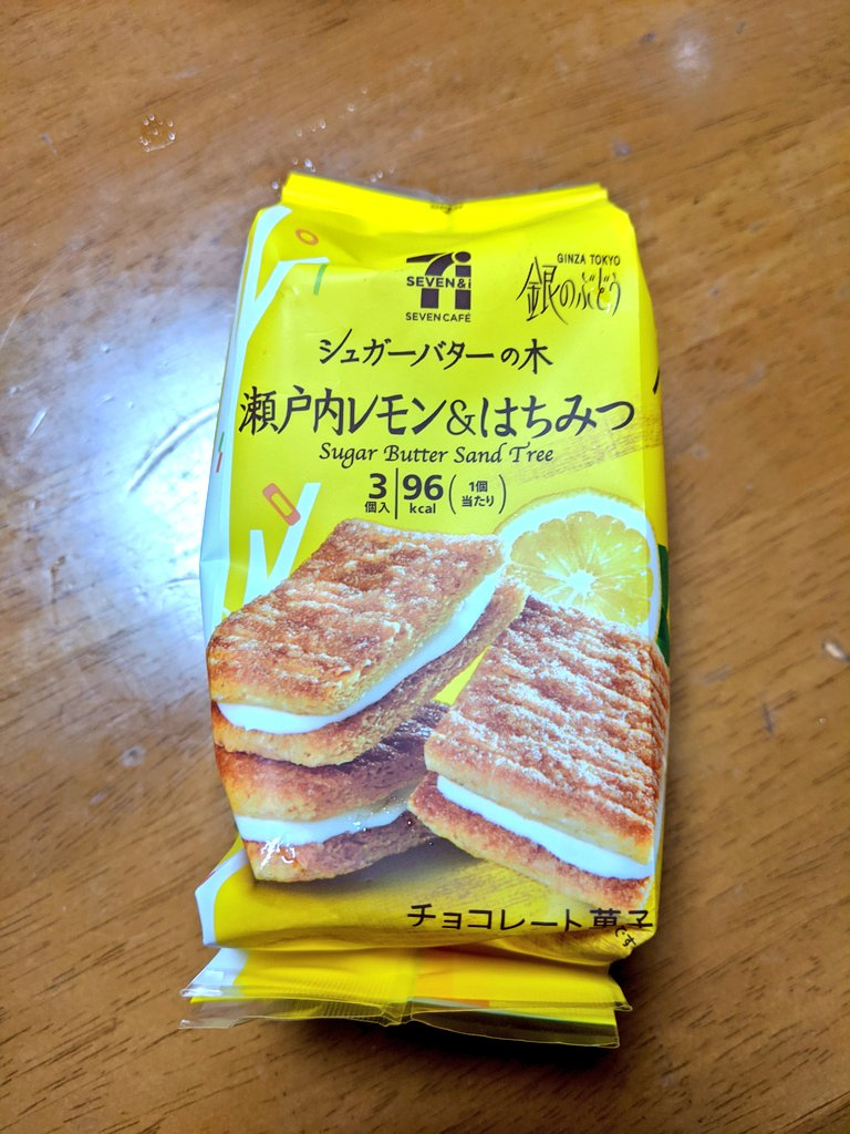 test ツイッターメディア - 東京土産でお馴染みのシュガーバターの木 https://t.co/6MZnBfXMxh