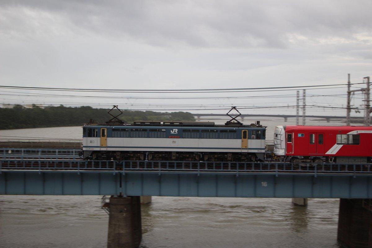 test ツイッターメディア - 2020/07/04 8862レ 東京メトロ丸ノ内線2000系 甲種輸送@茅ケ崎ー平塚 EF65 2138+2124F(6B)+ヨ8925 馬入橋の訪問は初です。赤色の車体が一際目立ちます。 https://t.co/reoZo31DLE