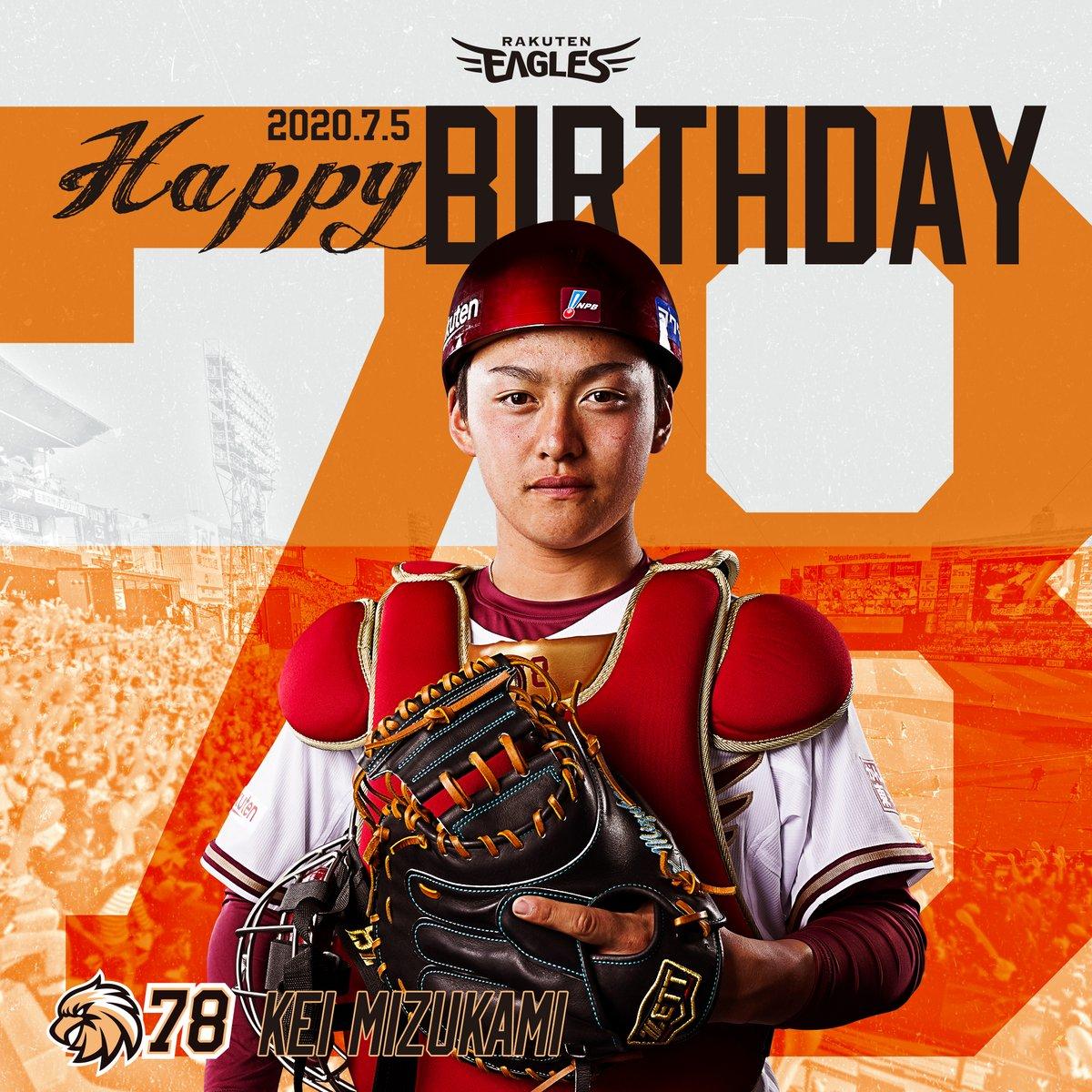 今日は水上桂選手の19歳の誕生日🎂✨ おめでとうございます🎉 プロフィールはこちら👉   #RakutenEagles #HappyBirthday