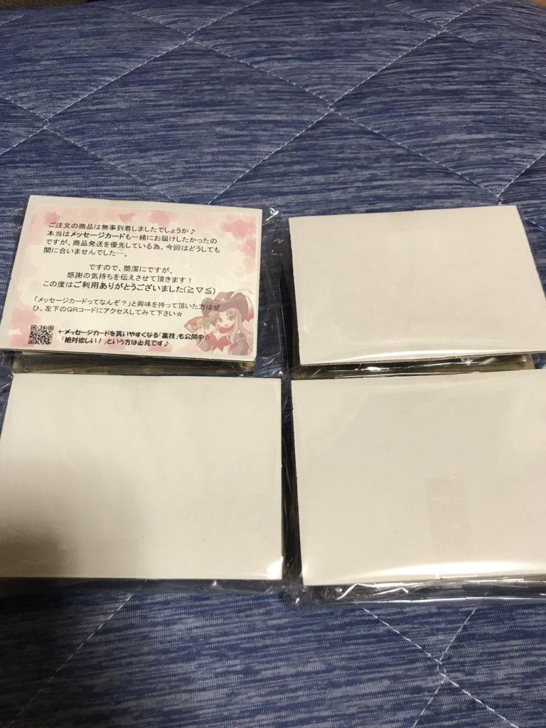 test ツイッターメディア - カーナベル500円オリパキタァ! 20口の計10000円分買ってたので結構量多いな。 前回は当たりなかったので、当たるといいなぁ #カーナベル #遊戯王 https://t.co/0jBfTYD1BY