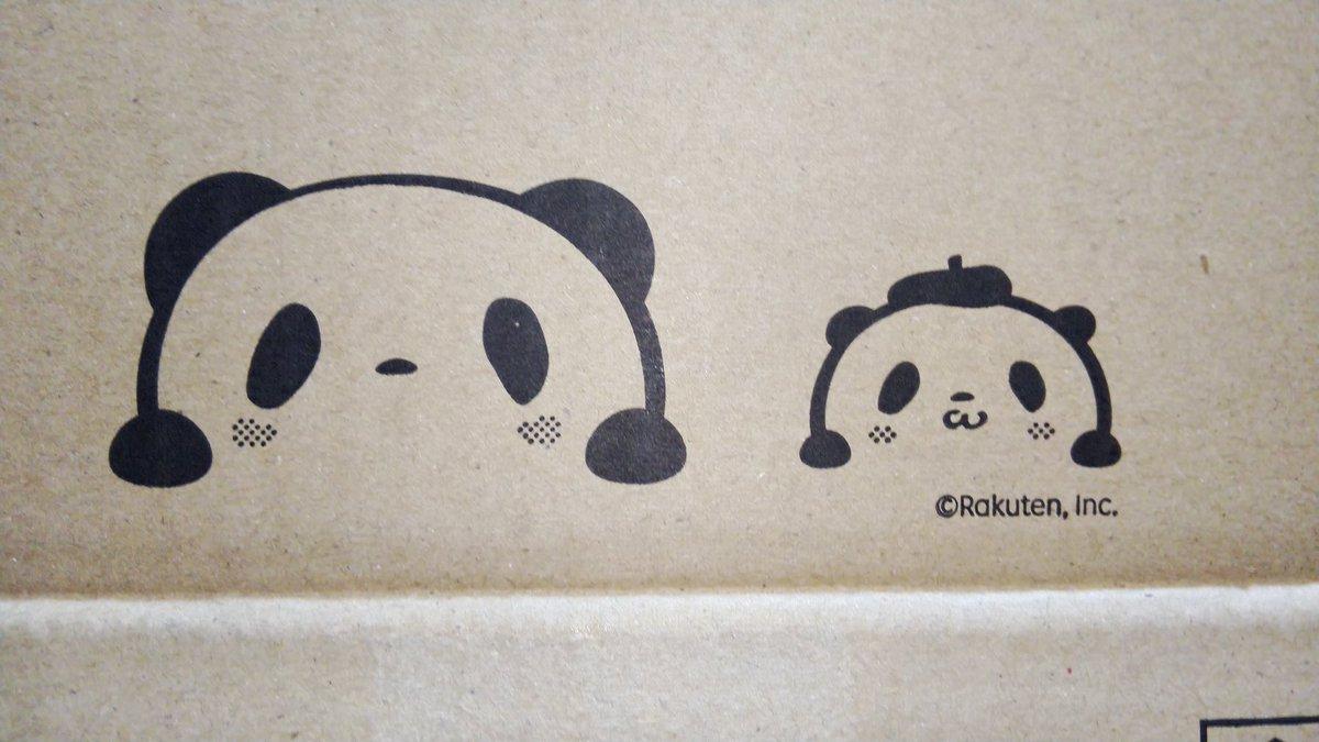 test ツイッターメディア - 楽天で買い物したら、楽天の段ボールで届いた。お買いものパンダと小パンダがいた。 かわいい‼ #楽天 #楽天パンダ #お買いものパンダ https://t.co/hn91X5vNEr