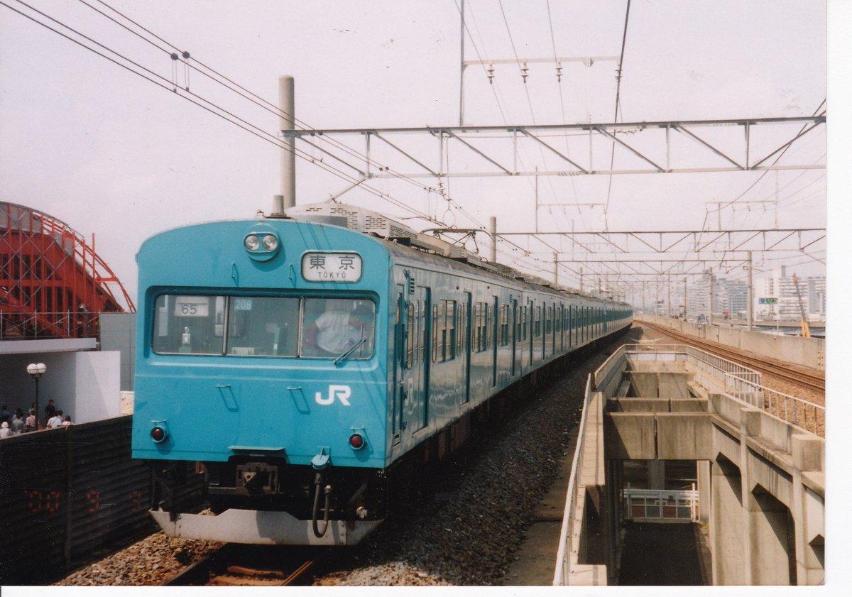 test ツイッターメディア - 【JR103系①】 古い写真がたくさん出てきたので振りかえってみます。 この頃はまだまだたくさんの103系が走ってましたね。写真は総武線と京葉線を走る103系。 #103系 #総武線 #京葉線 #電車写真まとめ https://t.co/4pLQVXFbU1