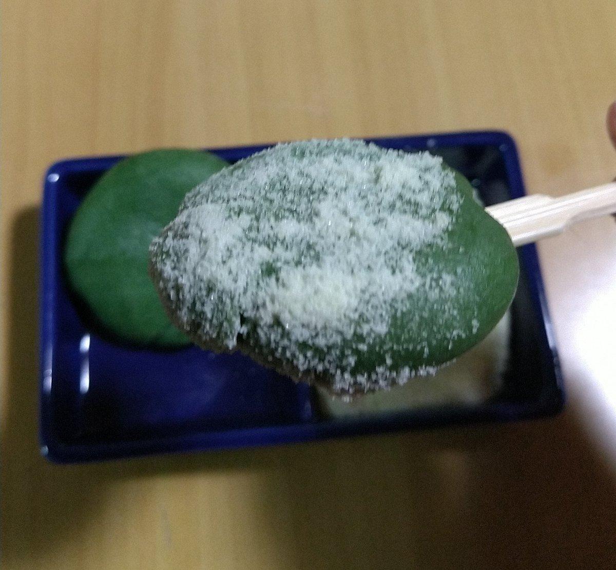 test ツイッターメディア - 妹氏に町田の名店中野屋さんのななくにだんごをいただきました! 和三盆きなこたっぷり!! https://t.co/1C2Mxaeg1Q