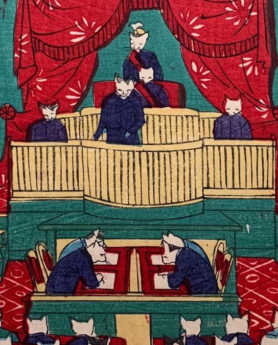test ツイッターメディア - 本日7/5は東京都知事選。ネコの世界にも政治家たちはいるようです。こちらは「志んぱん猫の国かい」。国会に集まったネコたちがお仕事中です。なお、下の建物は現在の国会議事堂の前身となる第2次仮議事堂。「太田記念美術館コレクション展」にて7/26まで展示中。日曜ですが、ごゆっくり鑑賞できます。 https://t.co/wg0ZOVA4Qe