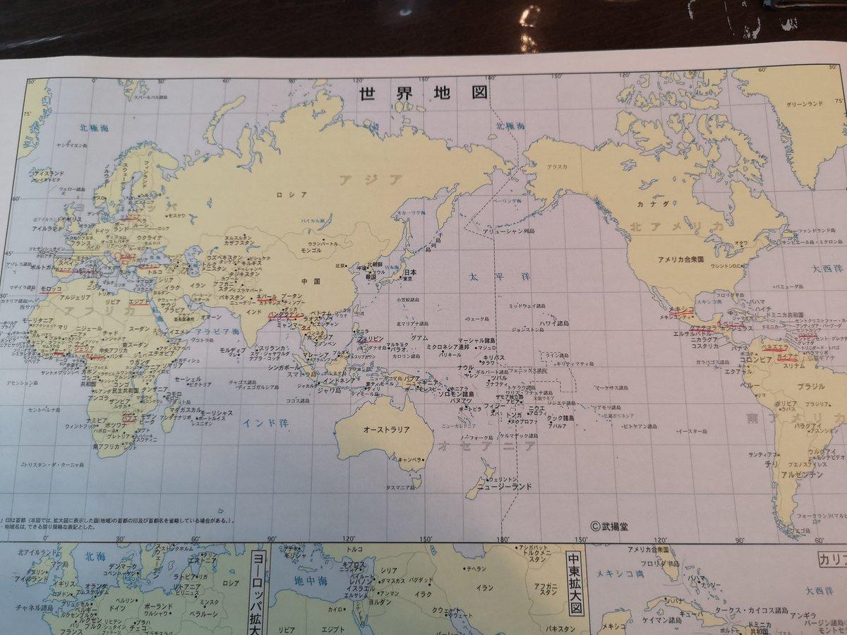 test ツイッターメディア - 今までDMM英会話で受講した先生の国の位置を確認してみました。世界地図は高校生ぶりによく見て、賢くなりました(⑉• •⑉) https://t.co/HZFVBcRbTz
