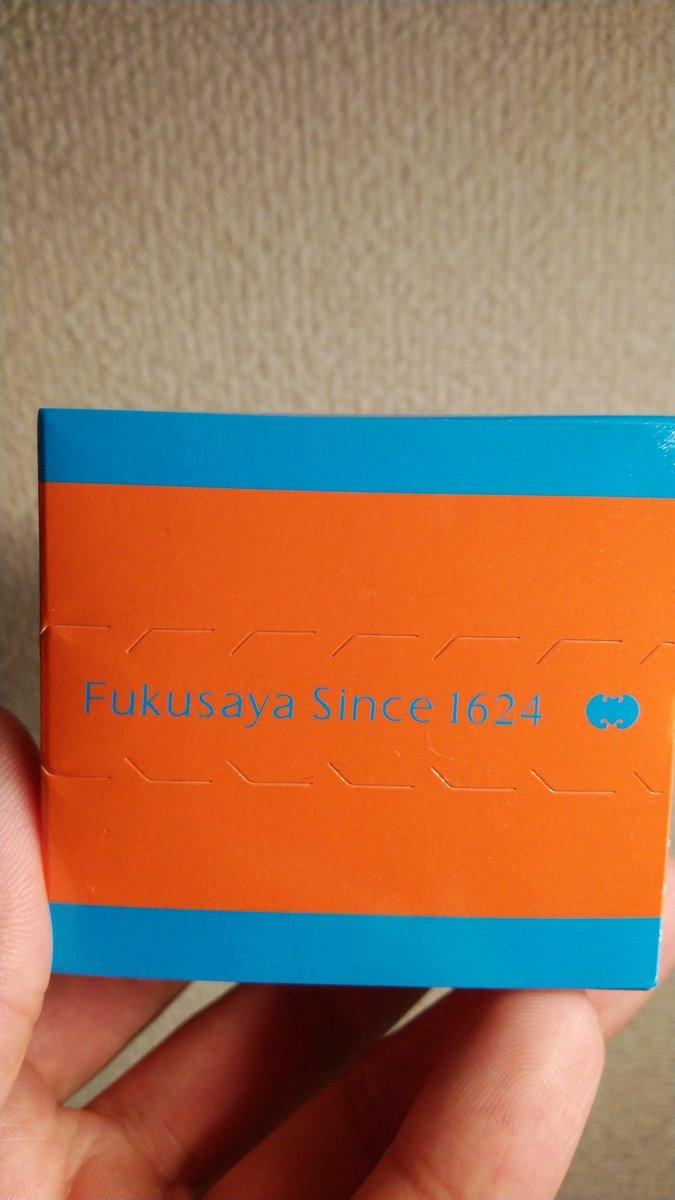 test ツイッターメディア - 食後の一杯 知世さんデビュー記念日なので… 福砂屋のカステラ(長崎) 見にくいけど波佐見焼(長崎) ブレンディー(知世さん) それからカステラの箱はオレンジと青の組み合わせ(アルバムBlue Orange) https://t.co/I45KKFh7iP