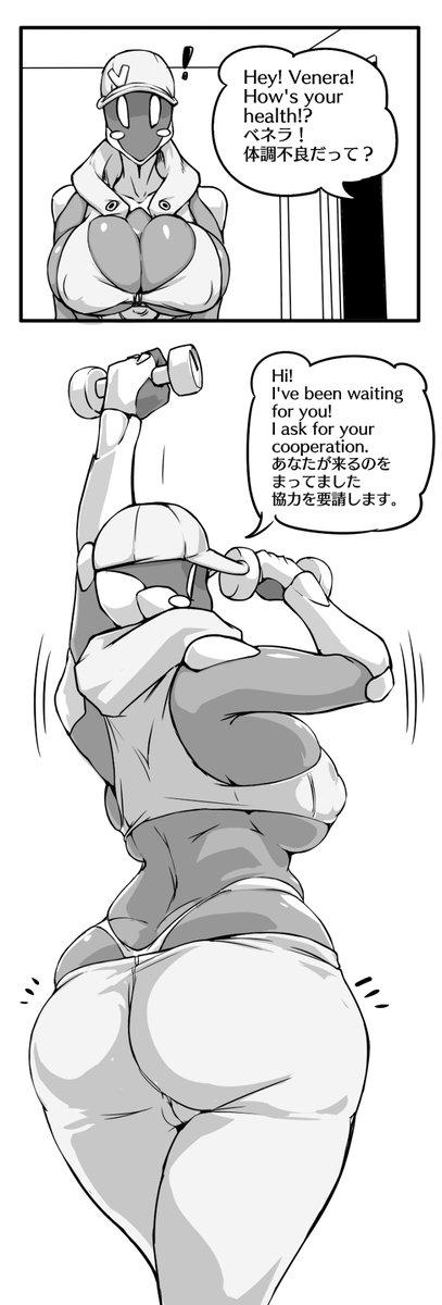 Her fault:彼女のあやまち(2/2) #ベネラ准尉Venera