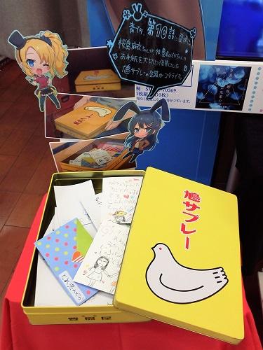 test ツイッターメディア - 神奈川の銘菓といえば、アニメにも登場した鳩サブレー。 #パーフェクト神奈川県民 https://t.co/i767QuTg3V