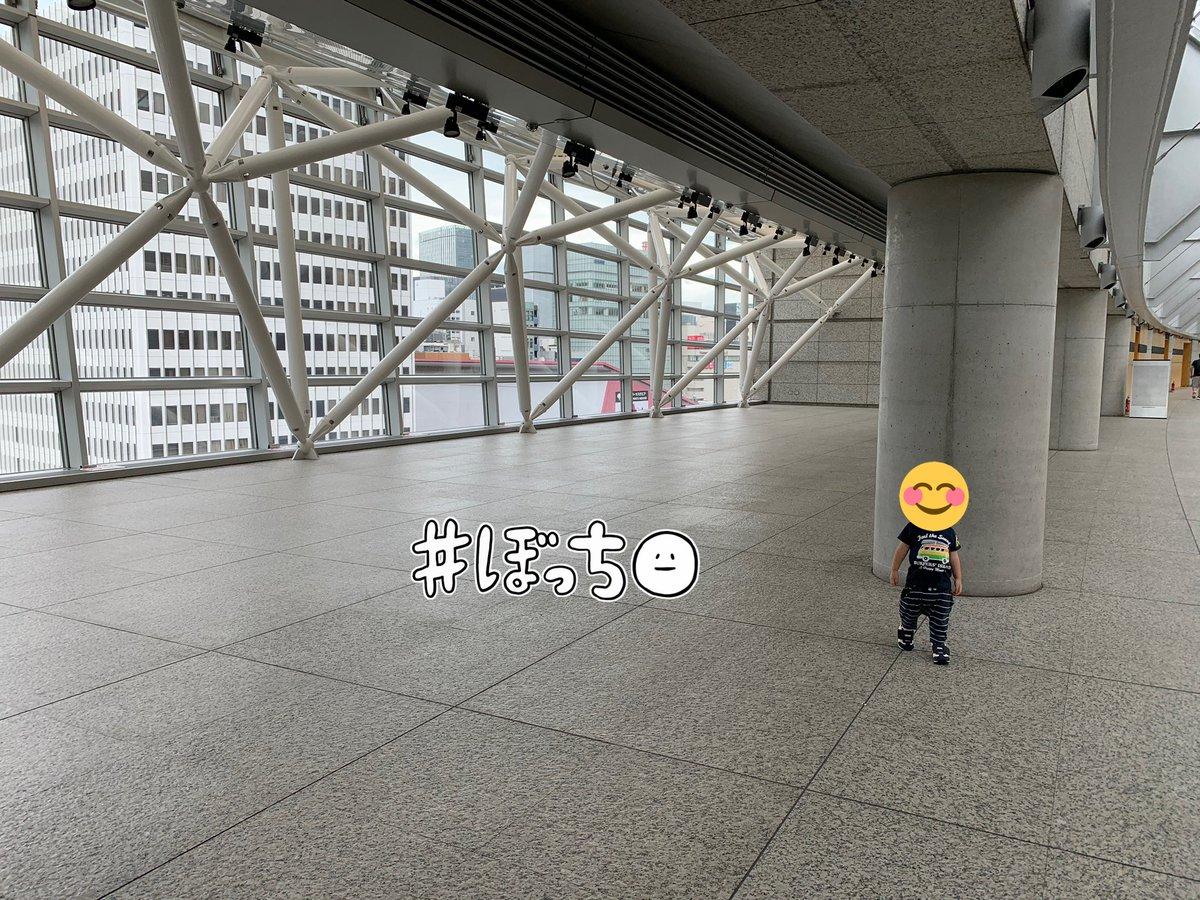 test ツイッターメディア - 今日は都内の雨でも電車を楽しめる場所巡り🚃☔️ 有楽町マルイにある『スキュー』で新幹線を見ながらランチ🍝 食後は東京国際フォーラム7Fラウンジに移動して色んな車両を上から見ながら走り回ってました👦✨ 東京国際フォーラムの方は入るの無料だし、電車好きにはオススメ🥰 平日は空いてて良い🤩 https://t.co/tze5r28O2J