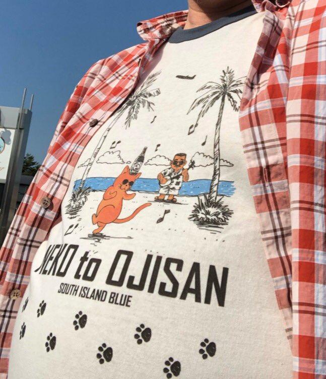 test ツイッターメディア - 猫とおじさんTシャツ着て雑誌買いに行く。光石研様が表紙のpen。買うよね^_^ https://t.co/Jn0YrVGHBI