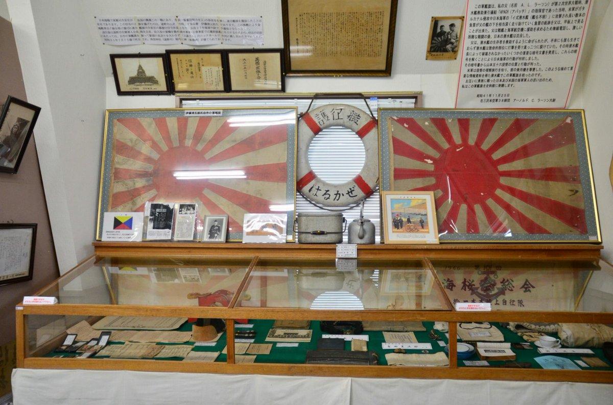 test ツイッターメディア - #岩手駐屯地 #史料館 #見学  資料館には海軍の資料もあり、伊号潜水艦から引き揚げられた日章旗なども展示しています。小火器展示では、ルパン三世カリオストロの城で次元大介が使用して知られている対戦車ライフル、シモノフなどが展示されています。  全景は是非!資料館でご覧ください。 https://t.co/gyYv1W5PxK