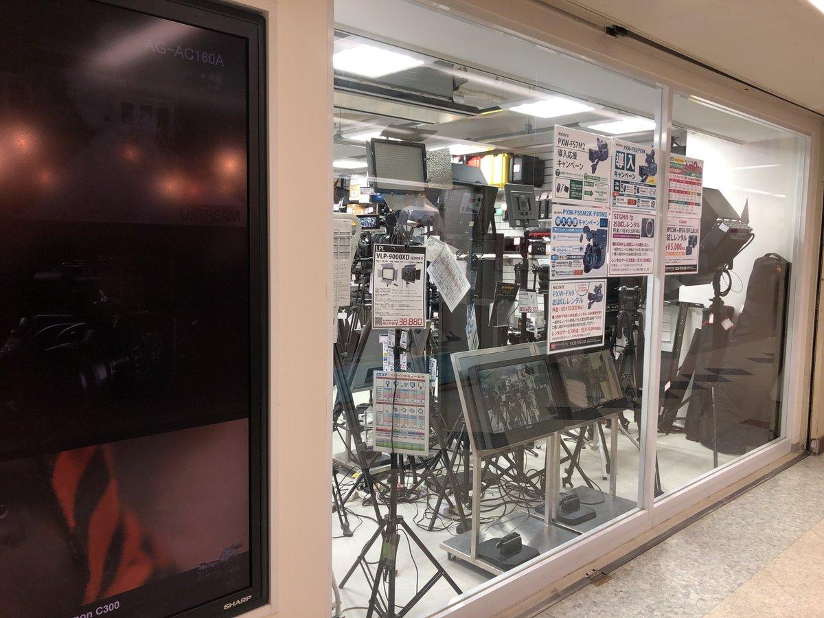 test ツイッターメディア - 機材のパラダイスにやってきた。ヨダレ出っ放し。 #中野 #フジヤエービック https://t.co/fYmrPj7Q5s