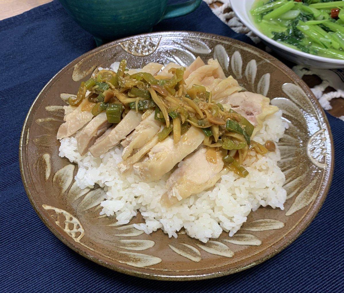 test ツイッターメディア - 鶏もも肉でレンチン蒸し鶏第2弾作ってみたら、めくるめくジューシーなカオマンガイの世界が待っていた😳💕 レンチン蒸し鶏のスープでチキンライスを作ればあれまあれま幸せのご飯〜これ大好き。 |しらいのりこ/ごはん同盟 @shirainoriko #note #おうち時間を工夫で楽しく https://t.co/vIrZgPrTrM https://t.co/yw0ljtuTLC