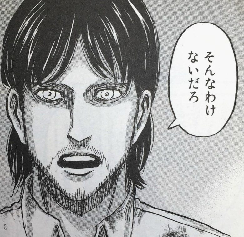 test ツイッターメディア - New post (【悲報】アニメ漫画の主人公のぐう聖親父キャラ、存在しないwwwwwwwwww) has been published on 超マンガ速報 - https://t.co/9iQi5DOHZ9 https://t.co/7CTd3DHsWt