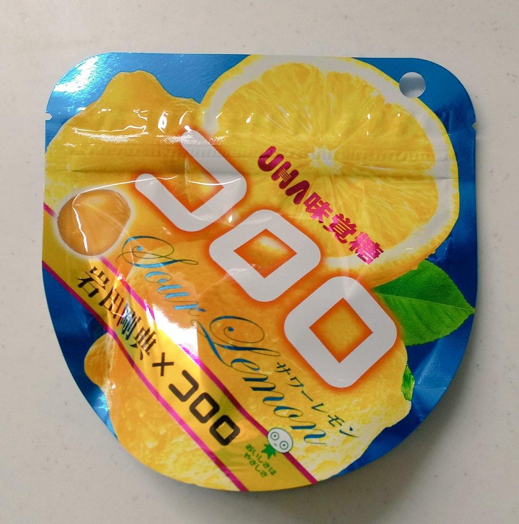 test ツイッターメディア - おやつ🌟頂いたばかりのメロンケーキ🍈風雅巻き(醤油カシューナッツ)コロロ🍋サワーレモン🥤ドデカミン✨ https://t.co/LD3mjBDyqy