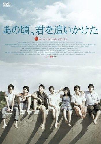 test ツイッターメディア - 今一番ハマっているアジア映画の二本… どちらも歴史的な事件が、ストーリーの重要なポイントとなっています。 韓国の「はちどり」は、1994年10月21日のソンス大橋崩落事故。 台湾の「あの頃、君を追いかけて」は、1999年9月21日の台湾大地震。 思わぬ事故や災害は、人生を変えてしまう事がある… https://t.co/DR1GqGV3lZ