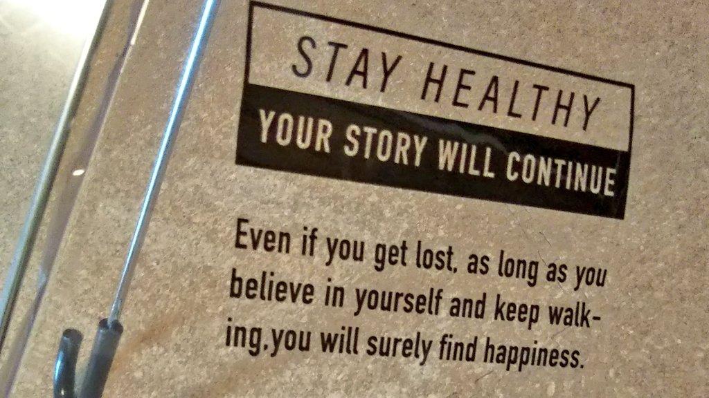 test ツイッターメディア - この間スリーコインズで買った傘にお願い事書いてあった🎋⭐️ #StayHealthy #七夕 #七夕の願い事 https://t.co/XX09VdwTmA