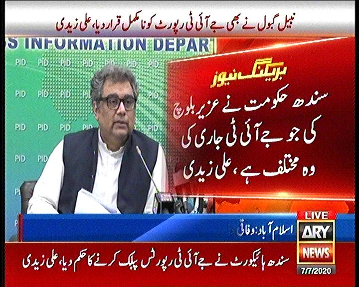 SHC ordered JIT reports on Uzair Baloch & Baldia Factory fire to be made public but Sindh govt did not do so. I approached SHC again for Contempt of Court case, next day PPP went to SC with an appeal. - @AliHZaidiPTI   #UzairBalochExposedPPP