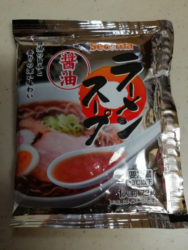 test ツイッターメディア - セイコーマートの醤油ラーメンスープの素、 マジで北海道の昔ながらのラーメン屋の味がする。 味噌はどこにでもあるフツーの出来なのに https://t.co/JHqI0tFVE0