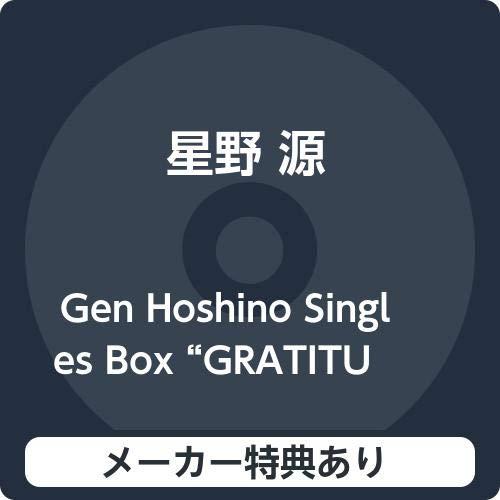 "test ツイッターメディア - 直近1週間トップ500を走り続けた売れてる音楽CD  【メーカー特典あり】 Gen Hoshino Singles Box ""GRATITUDE"" [11CD(12) + 10DVD + 特典CD + 特 星野 源  詳細 https://t.co/1ypnYwvww5 Amazonから画像引用 https://t.co/B9K2SkmgNx"