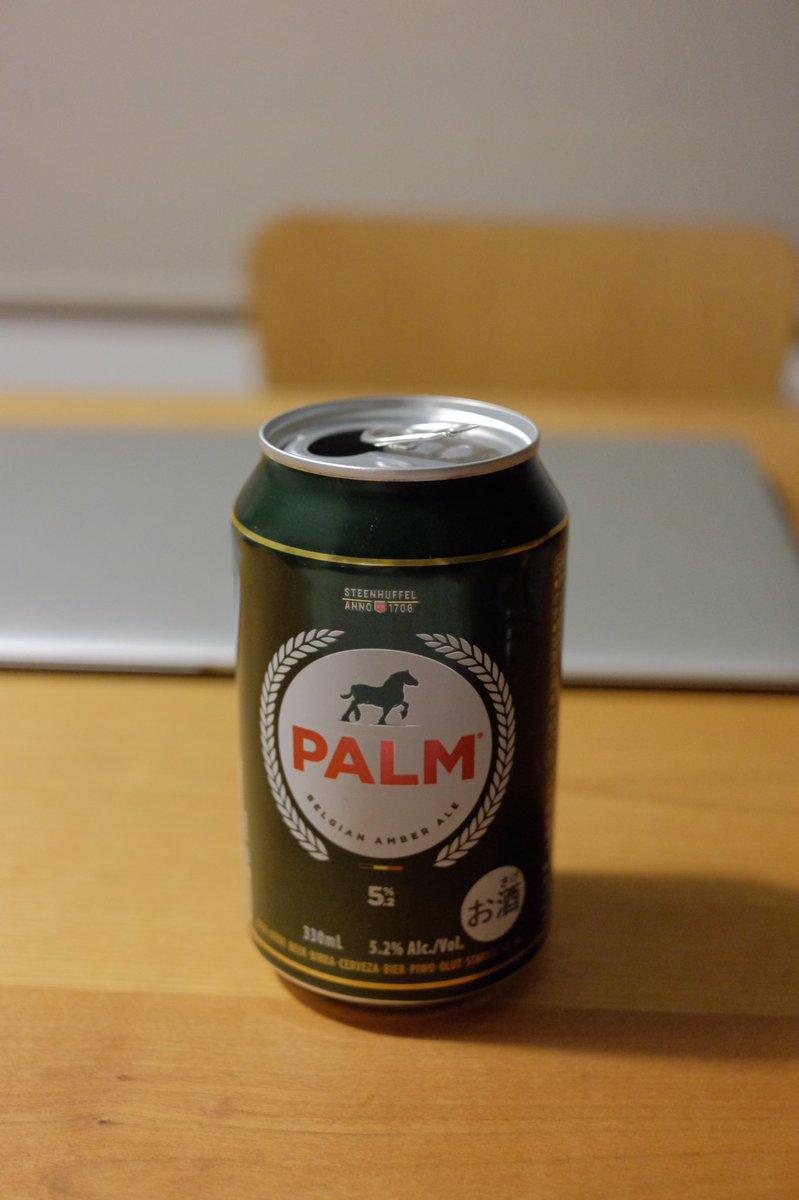 test ツイッターメディア - このエールビールが168円で飲めるという道民に愛されるセイコーマート https://t.co/XEd8S14SLi