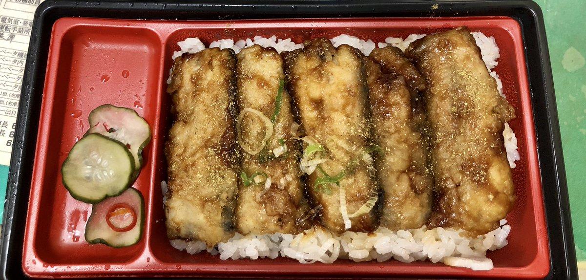 test ツイッターメディア - 夜食はセイコマの「さんま蒲焼重」今年もこの季節になったか〜 #セイコーマート #さんま蒲焼重  #北海道 #夜勤 #夜食 https://t.co/cCI84c4tBE
