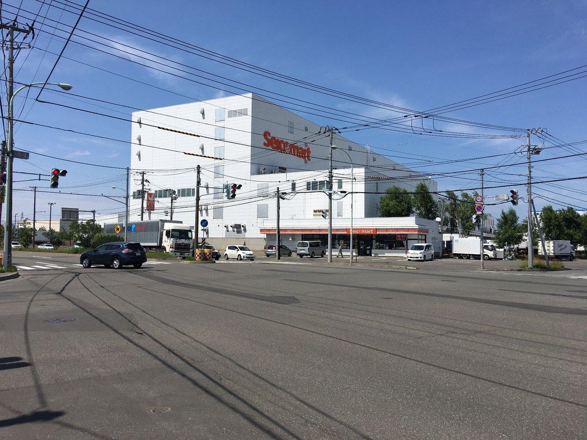 test ツイッターメディア - 札幌の街区表示板58 流通センター7丁目  ここは近くにセイコーマートの流通センターが複数あります お店もついてる https://t.co/RrxrLLEagA