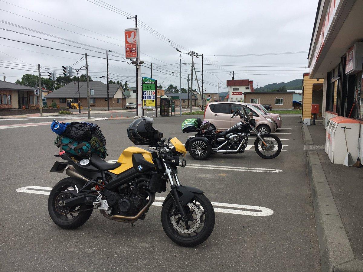 test ツイッターメディア - 1年前の今日 DAY27 平取町振内のライダーハウス を出発し、まず直近のセイコーマートへ。向こう側にハーレーのトライク(三輪バイク)は、行ったばかりの鹿児島ナンバー。日置市から来たという高齢ご夫婦の旅バイク。海沿いにある江口蓬莱館(地域の物産館)で盛り上がった。詳細省略。 (2019.7.8) https://t.co/vcgG5mg0oZ